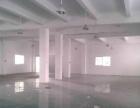坂田,五和地铁口一楼平厂房仓库出租