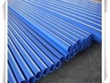 環氧樹脂防腐鋼管涂覆鋼管廠家