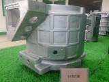 厂家供应水冷机壳 新能源水冷机壳