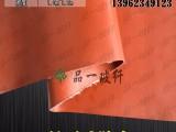 浙江单面硅胶布,双面硅胶布,硅胶钢丝布,风机防火布品一**
