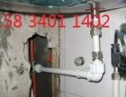 太原朝阳街专业地漏维修安装,水管水龙头维修,卫生间防水