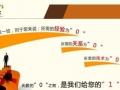 百佰煎徐州杂粮煎饼卷饼加盟