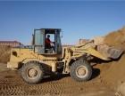 沧州附近哪个学校能学习开铲车 学装载机操作到哪里