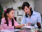 汕头致知家教,专业免费介绍一对一家教老师,办学六年,值得信赖