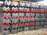 Q345D角钢/h型钢/槽钢/各大钢厂价格