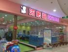 青岛海乐游婴儿游泳馆加盟,知名儿童游泳品牌