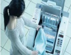 干洗加盟店投资多少钱划算