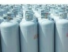 沈阳市和平区液化石油气有限公司送煤气,液化气