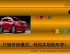 武汉零首付购车,手续易,当天提车,还有各种特价车等你来购