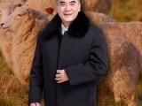 新款中老年男装冬款 男式加厚加绒毛领棉衣
