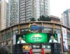 C沙坪坝三峡广场正步行街商铺转让 业态无限制