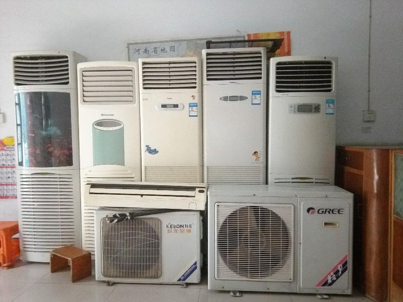鲁山空调维修移机回收