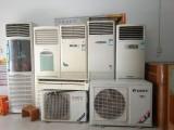 鲁山二手电器回收中心