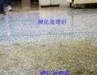 温州石材翻新 大理石结晶 水磨石养护 石材病变处理