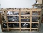 专业托运大小电动车 摩托车公路赛等3d自行车提供包装上门服务