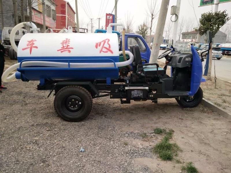 吸粪车 吸污车 高压清洗带吸污吸粪 污水处理车 吸污净化车