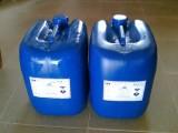 食品级双氧水现货直销