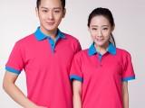龙岗工作服 龙岗工衣厂服衬衣专业订做 惠阳淡水为什穿工作服