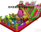 广西河池充气大型玩具厂家/经营120平大型充气蹦床需要多少钱
