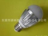 3W小功率LED球泡灯|车铝散热器加工