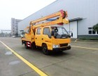 达州江铃12米高空作业车低价出售