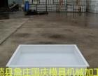 堤坝护坡模具 环保专用模具