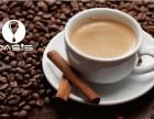 郑州oasis咖啡好不好,要多少钱加盟?