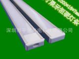 高品质出口硬灯条铝槽带PC罩 硬灯条外壳配件 硬灯条U型铝槽