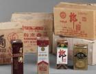 乌鲁木齐回收酒,乌市回收茅台酒,水磨沟洋酒回收价格