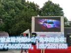 宁波led广告车-led舞台车-led巡演车-路演舞台车出租