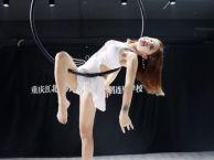 长寿成人零基础舞蹈培训专业学校包教会包分配重庆华翎