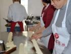 biangbiang面培训哪家强陕西面食技术去哪学