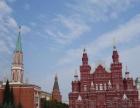 俄罗斯畅游8天新西伯利亚+莫斯科+圣彼得堡四飞线路(S7)