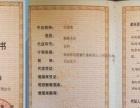 青岛华银01加盟 家政服务 投资金额 1万元以下