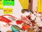 日本、本州温泉文化美食六天游