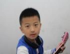 青岛吉他培训 青岛钢琴培训 李村学钢琴 李村学吉他