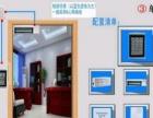 上海南汇安装多门门禁 宝山读卡器电子门禁维修安装