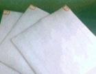 土工布,复合膜,两布一膜,养护布,防水毯