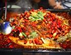 莲年有鱼碳烤鱼加盟 加盟莲年有鱼碳烤鱼年赚42.78万元!