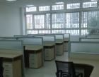 驻马店平舆在哪买办公桌 平舆员工工位桌价格 平舆办公家具款式