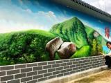 附近的手绘墙画3D立体画文化墙KTV酒店餐厅等