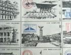 纪念性战争邮票