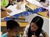 虎门中小学课外辅导,个性化一对一,趣味小班制任你选