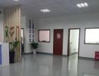 深圳 横岗 安良社区 村委厂房638平方带装修分租