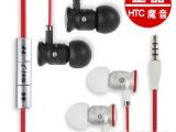 htc魔音耳机入耳式原装正品 g18线控iphone手机苹果三星