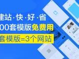 中山网站建设-营销网站建设-外贸网站设计