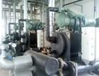 嘉兴专业收购双良溴化锂中央空调制冷机组溶液