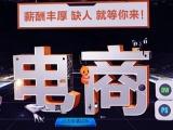 广州电商运营培训课程,店铺装修培训,提升店铺销量