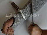 凯夫拉 防割手套 防刃防刺防刀防切割手套 5级不锈钢钢丝劳保手套
