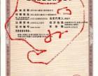 重庆市建筑工程资质代办转让劳务资质速度快价格低哦!